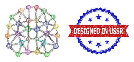 Net mesh artificial brain frame icon, and bicolor dirty Designed in USSR seal. Flat structure created from artificial brain icon and crossed lines. Vector seal with scratched bicolored style,