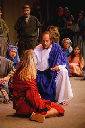 humildad: Jes�s habla con adultress  Foto de archivo