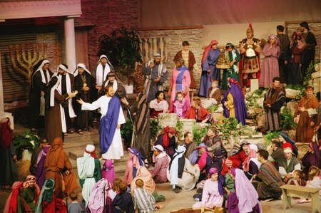 Jesus rebukes the Pharisees photo