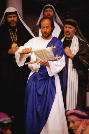 Jesus reads from the scroll photo