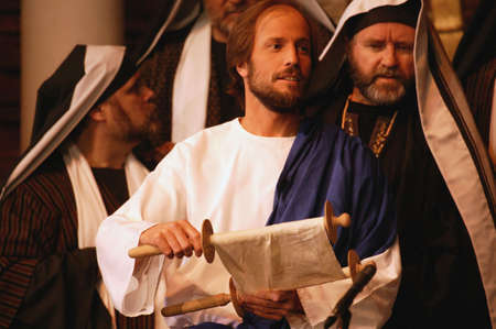 Jesus reads from the scroll Stock Photo