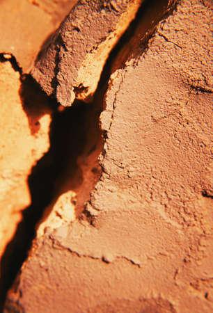 glubish: A crack in wall