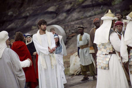 humility: Jesus allows himself to be arrested Stock Photo