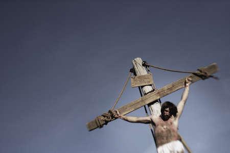 Lijden aan het kruis