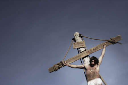 a righteous person: Suffering on the cross