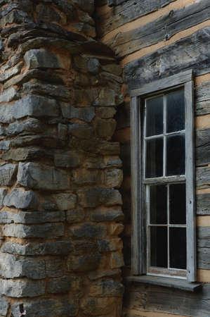 muz: Exterior of wooden house