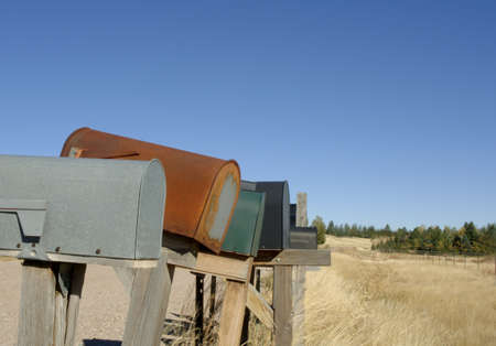 muz: Mailboxes in a row