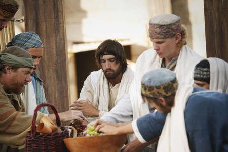 Jesus with his disciples Archivio Fotografico