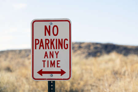 raniszewski: No parking sign Stock Photo