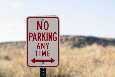 raniszewski: No parking sign Stock Photo