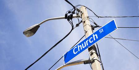 교회 거리 스톡 콘텐츠