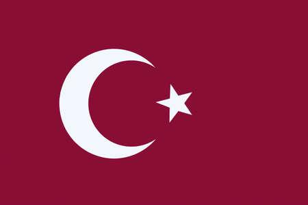 carson ganci: Turkish flag