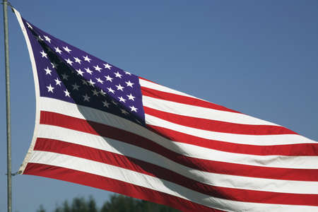 American flag Stock Photo - 7193652