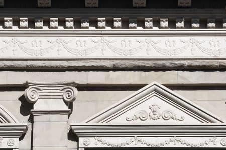 low angle views: Detalle del Banco exterior, Calgary, Alberta, Canad�