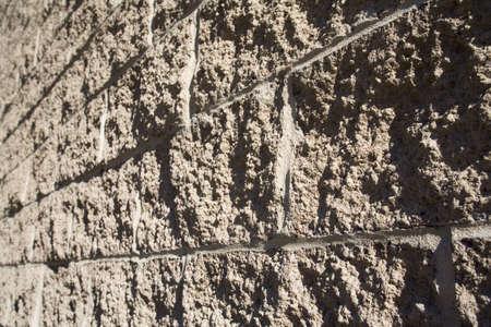raniszewski: Rough cement wall