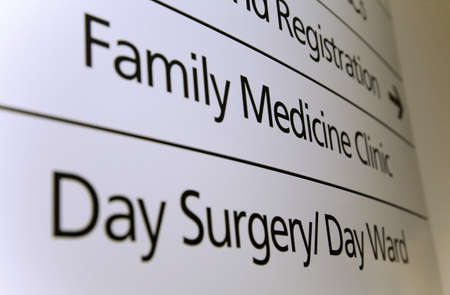 hospital: Close-up of sign in hospital Stock Photo