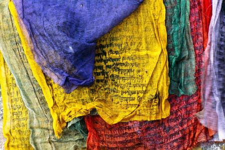 fullframes: Buddhist Prayer Flags, Swayambhunath Temple, Nepal