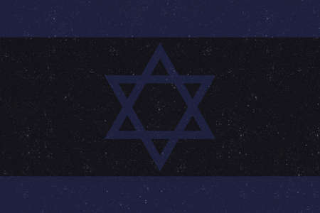 Israeli flag in the stars Stock Photo - 7205240