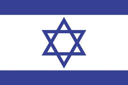 israeli: Israeli flag Stock Photo