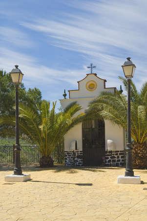 Chapel of Saint Roque,Malaga,Andalucia,Spain Stock Photo - 7208955