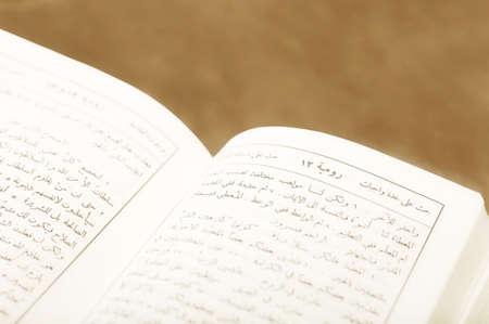 Aramaic bible Stock Photo - 7205092