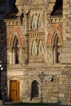 fullframes: Parliament buildings,Ottawa,Ontario,Canada