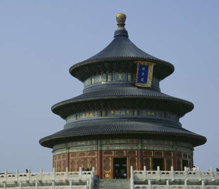shrine: Temple of Heaven