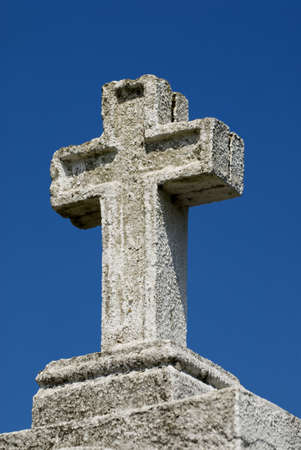Large stone cross, Northern Spain   Stock Photo - 7559391