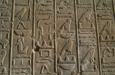 Egyptian artwork Stock Photo