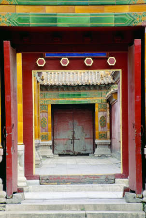 Doorways, Forbidden City, Beijing, China Stock Photo - 8243621