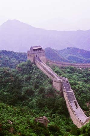 badaling: The Great Wall of China at Badaling   Stock Photo