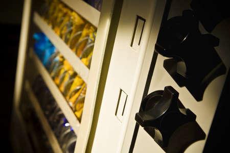 Vending machine Stock Photo - 8241765