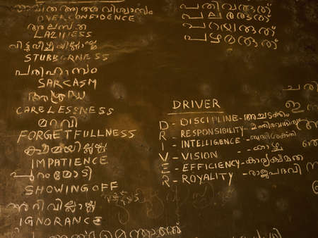 alleppey: Writing on chalk board Stock Photo