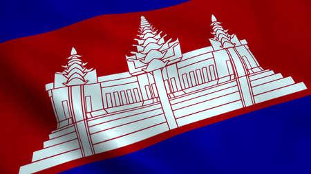 Realistic Cambodia flag