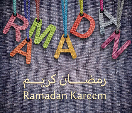 ramadan kareem: conceptual image for the holy month of Ramadan and Eid al Fitr.