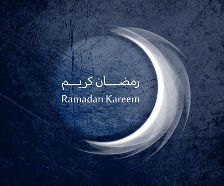 conceptual image for the holy month of Ramadan and Eid al Fitr  photo