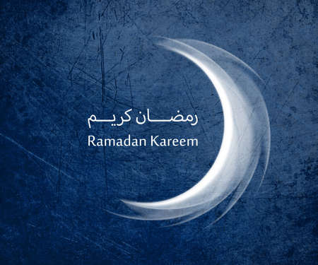 conceptual image for the holy month of Ramadan and Eid al Fitr. Stock Photo - 13659663