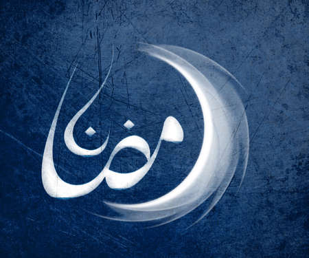 conceptual image for the holy month of Ramadan and Eid al Fitr. photo
