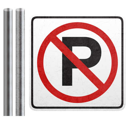 no parking: No parking sign with metal bar isolated on white with clipping path . Stock Photo