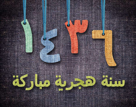 conceptual image for the Islamic New Year (Hijri year).  photo