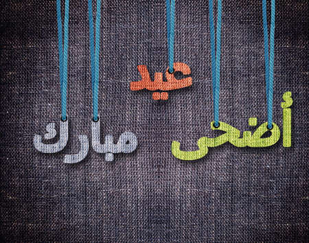 conceptual image for the Adha Eid.