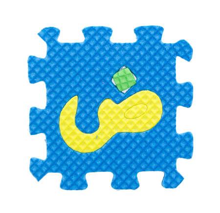 arabische letters: Arabische taal brief gemaakt van Alfabet puzzel op een witte achtergrond