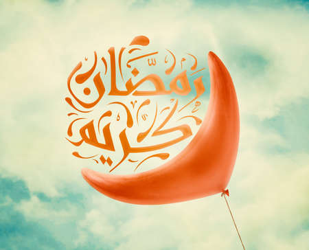 Red Ramadan crescent balloon in vintage blue sky with clouds, Arabic Islamic calligraphy of text Ramadan Kareem. Stock Photo