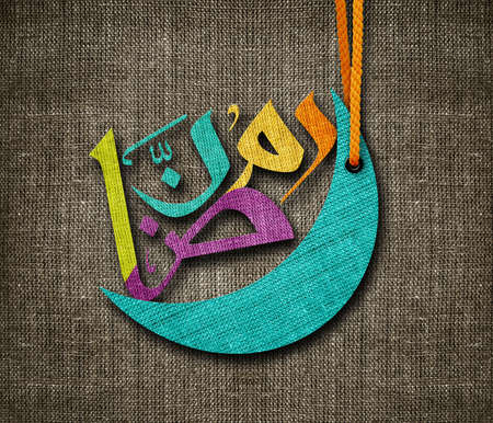 The Holy month of muslim community festival Ramadan Kareem and Eid al Fitr greeting card, with Arabic calligraphy of text Ramadan and Ramadan moon. Stock Photo