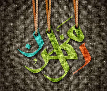 arabische letters: De heilige maand van de islamitische gemeenschap festival Ramadan Kareem en Eid al Fitr wenskaart, met een Arabische kalligrafie van tekst Ramadan.