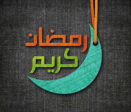 arabische letters: De heilige maand van de islamitische gemeenschap festival Ramadan Kareem en Eid al Fitr wenskaart, met Arabische kalligrafie van tekst Ramadan Kareem en Ramadan maan. Stockfoto