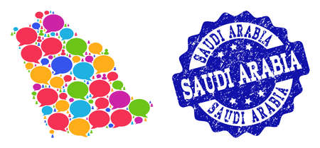 Social network map of Saudi Arabia and blue grunge stamp seal. Mosaic map of Saudi Arabia is created with dialog messages. Flat design elements for social network applications.