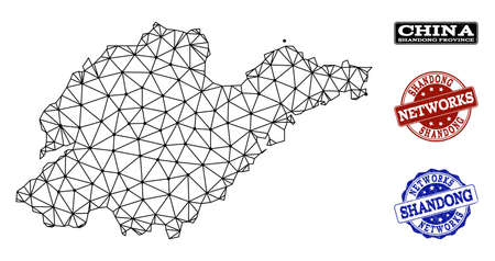 Black mesh vector map of Shandong Province isolated on a white background and grunge watermarks for networks. Abstract lines, dots and triangles forms map of Shandong Province.