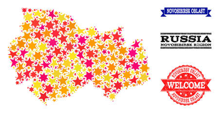 Mosaic map of Novosibirsk Region composed with colored flat stars, and grunge textured stamps, isolated on an white background. 向量圖像