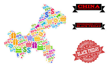 Black Friday combination of mosaic map of Chongqing Municipality and corroded seal. Vector red seal with unclean rubber texture with Black Friday slogan. Flat design for shopping templates.